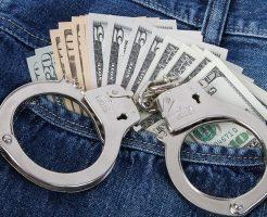手錠とお金