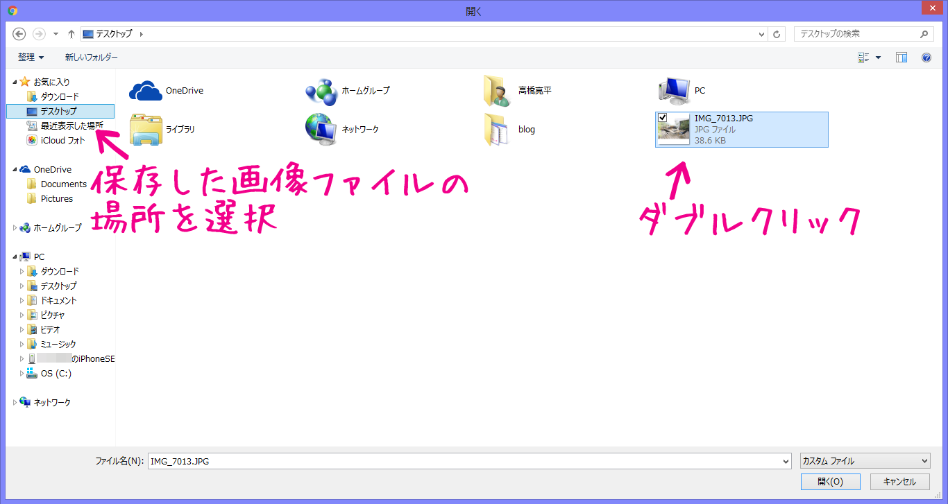 画像ファイルの参照方法