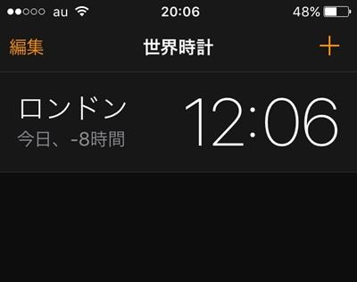 世界時計 ロンドンとの時差