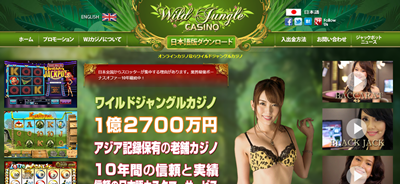 WildJungle Casino