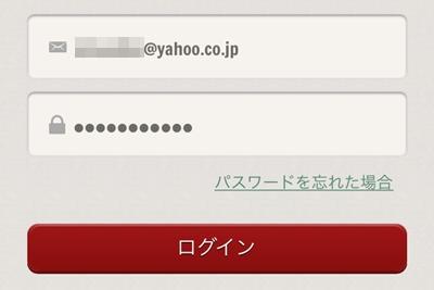 チェリーカジノ Safariでのログイン画面