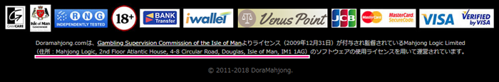 DORA麻雀の住所表記