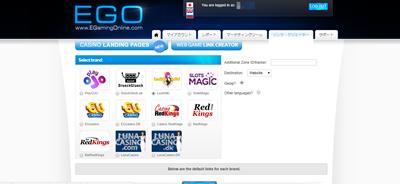 EGOのマイページ画面